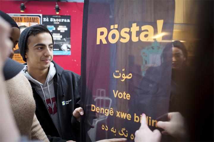 Demokratiambassadörer ska få fler att rösta i EU-parlamentsvalet